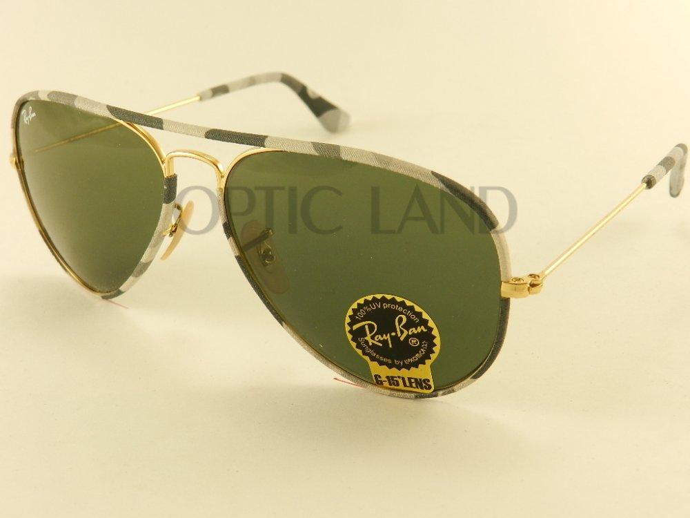 Где можно купить недорого солнечные очки