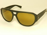 Сонцезахисні окуляри - Сонцезахисні окуляри - Каталог. Страница 68 ... bbeef2a82e640